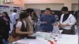 II. Fen Bilimleri Proje Yarışması