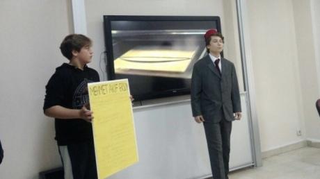 Mehmet Akif Ersoy 3D Etkinliğimiz