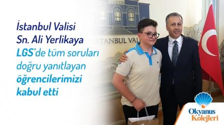 İstanbul Valisi Sn.Ali Yerlikaya LGS'de tüm soruları doğru yanıtlayarak tam puan alan İstanbuldaki Türkiye 1.si öğrencilerimizi makamında ağırladı.