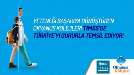 Okyanus Kolejleri TIMSS'de Türkiye'yi Gururla Temsil Ediyor!