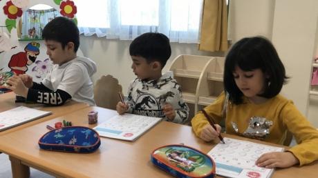 Sancaktepe Okyanus Koleji Okul Öncesi Gökkuşağı Grubu Öğrencileri Okuma Yazmaya Hazırlık Etkinliğinde