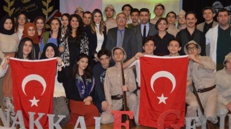 """""""18 Mart Çanakkale Şehitlerini Anma Töreni """" günün anlam ve önemine uygun olarak gerçekleşti."""