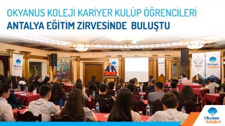 Okyanus Koleji Kariyer Kulüp Öğrencileri Antalya Eğitim Zirvesinde Buluştu