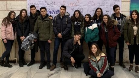 İstanbul Üniversitesi 9. Fizik Çalıştayı